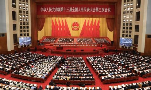 Statele Unite acuză China de genocid
